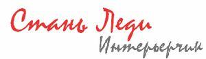 logo_inter_300