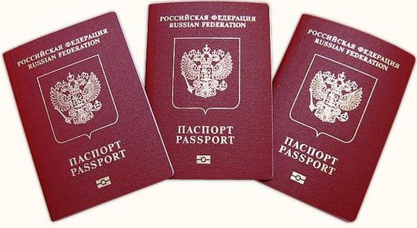 документы за границу