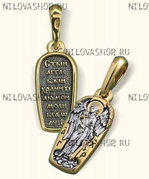 svyatoj-angel-hranitel