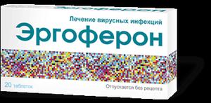 ergoferon