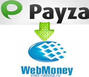 payzawebmoney