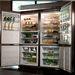 Полезно ли чтение отзывов перед покупкой нового холодильника?