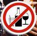 7 причин отказаться от алкоголя